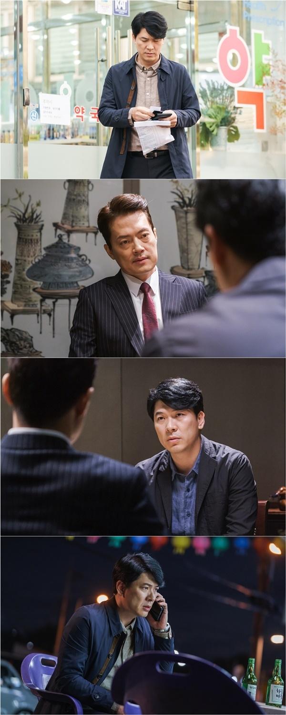 '청일전자 미쓰리' 스틸컷/사진=tvN