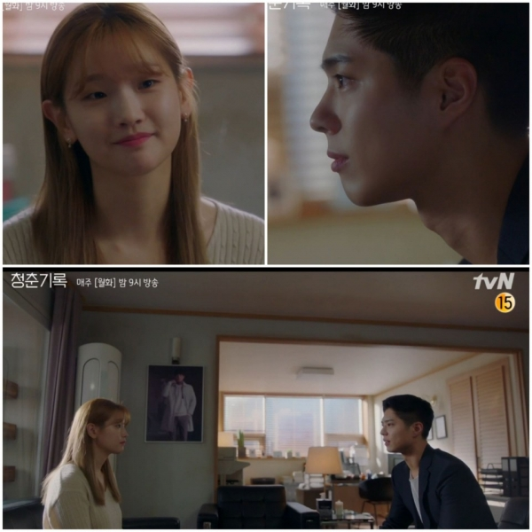 The appearance of Park So-dam notifying Park Bo-gum of the breakup in tvN'Youth Records' broadcast on the 20th was broadcast./Photo = tvN'Youth Records' broadcast capture
