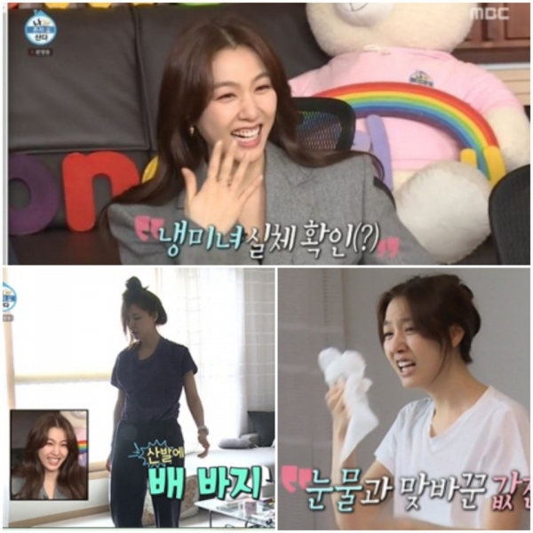 Actor Seo Ji-hye appeared on MBC's'I Live Alone' aired on the 23rd and showed a completely different hairy anti-war charm from the modifier'Cold Beauty'/Photo = MBC'I Live Alone' broadcast capture