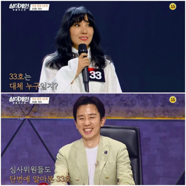 Singer Yumi appeared as the 33rd singer in JTBC's'Singer Gain-Unknown Singer' broadcast on the 23rd and drew attention / Photo = JTBC'Singer Gain' broadcast capture