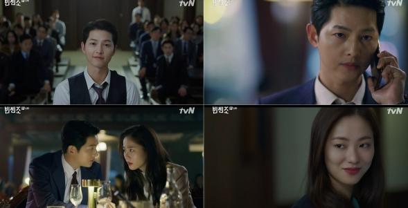 '빈센조' 동시간대 시청률 1위...시청률 고공행진 어디까지