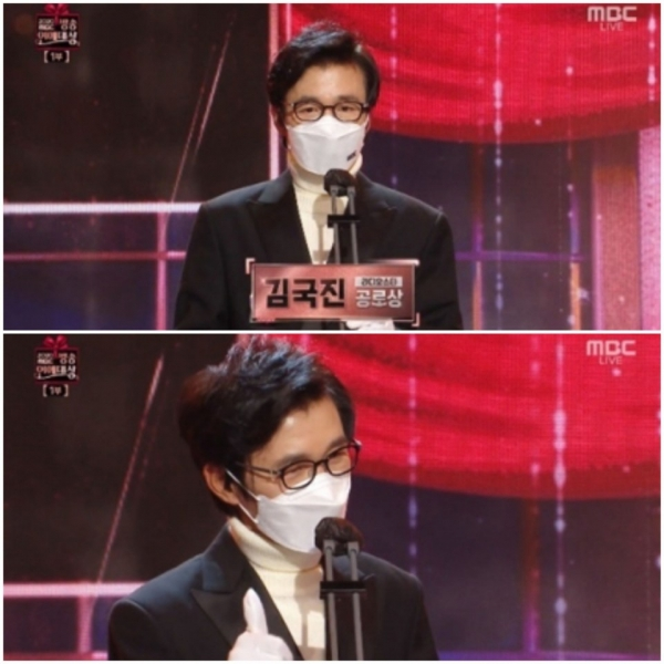 Photo = '2020 MBC Broadcasting Entertainment Awards' broadcast capture